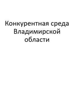konk.jpg